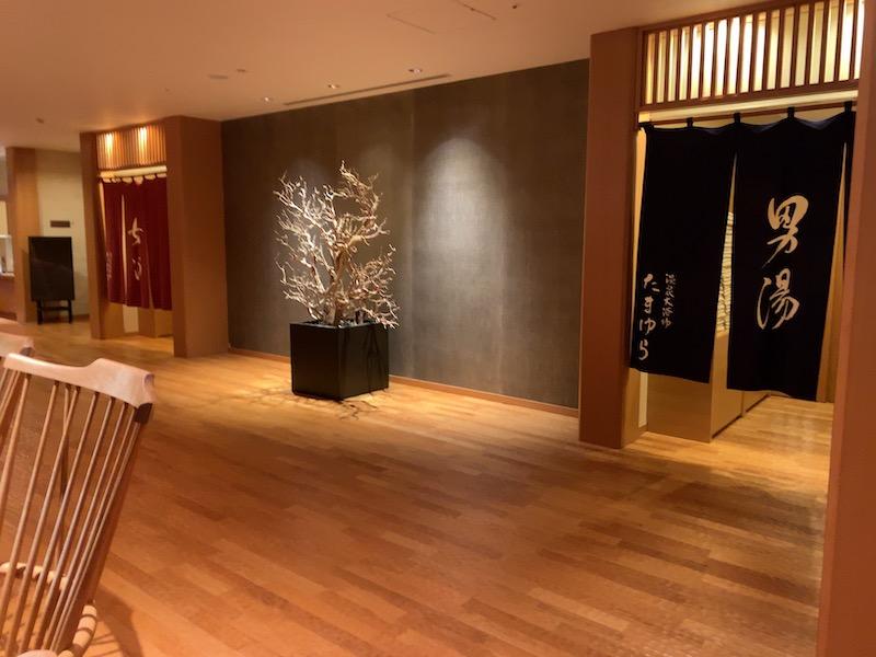 箱根翡翠の大浴場