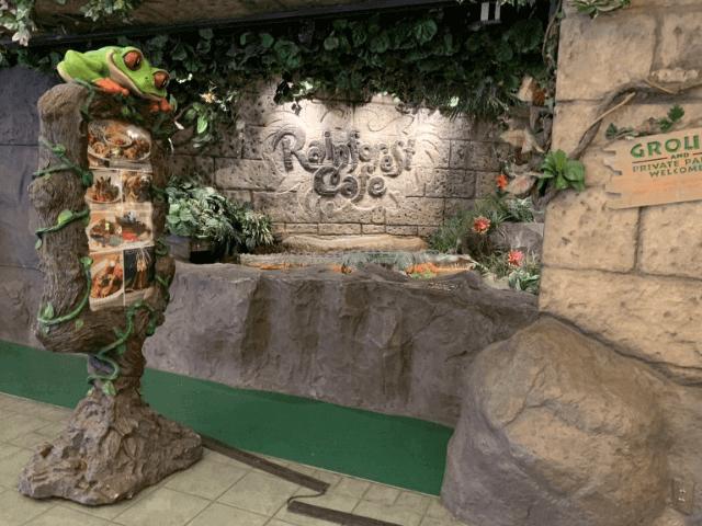 レインフォレストカフェ
