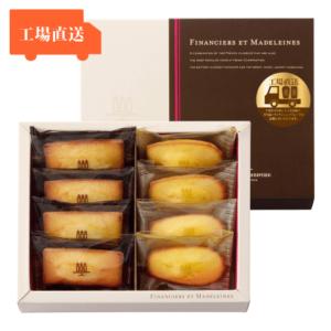 アンリ・シャルパンティエの焼き菓子