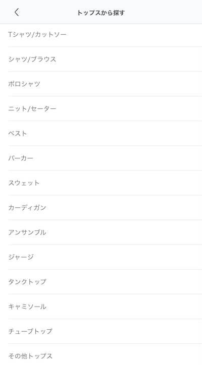 Smarby商品検索